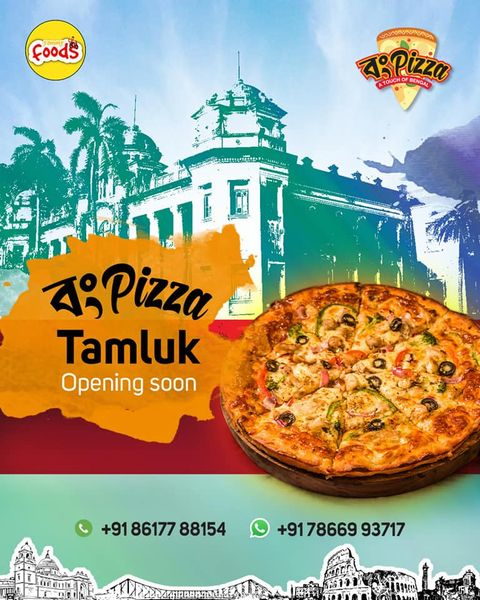 You are currently viewing Bong Pizza Opening Tamluk